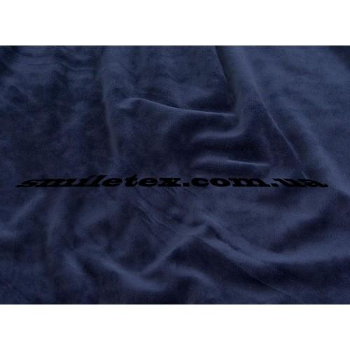 Велюр Трикотажный (Темно-синий)