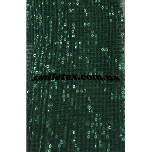 Пайетки на сетке плиссированные (Зелёный)