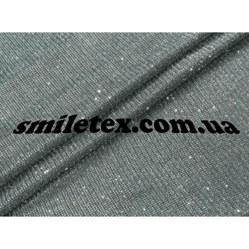 Трикотаж хамелеон (серый)