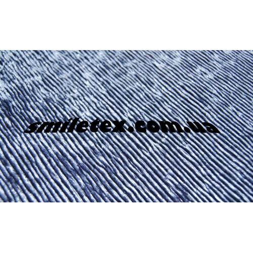 Бархат Мелкое Плиссе (Голубой)