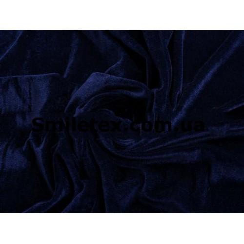 Велюр (Тёмно Синий)