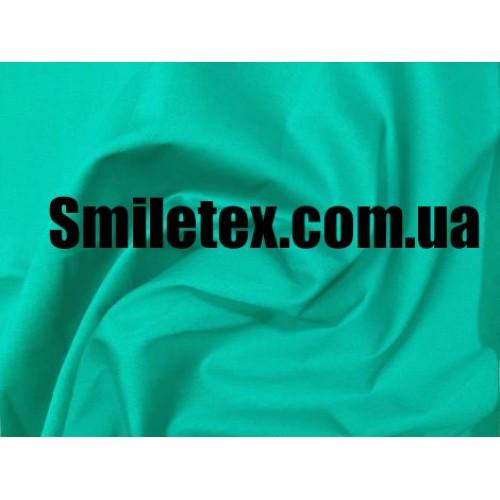 Поплин Стрейч (Бирюза Зеленая)