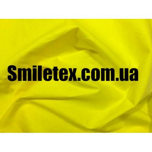Поплин Стрейч (Желтый)